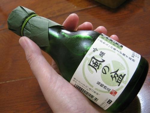 IMG_6970幸のこわけ.jpg