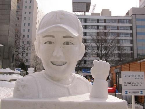 IMG_1412ゆう君.jpg